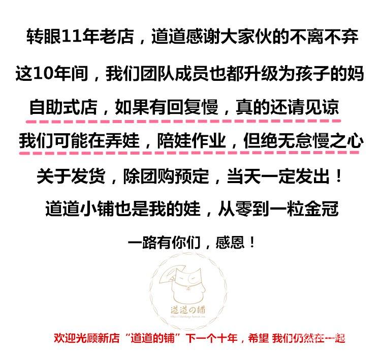 ญี่ปุ่น美健BIKENคั้นสดในโคจิ ส้มโอYUZUไวท์เทนนิ่งยาสีฟันฟลูออรีนไปลมหายใจ70G 11-11  tjvScod