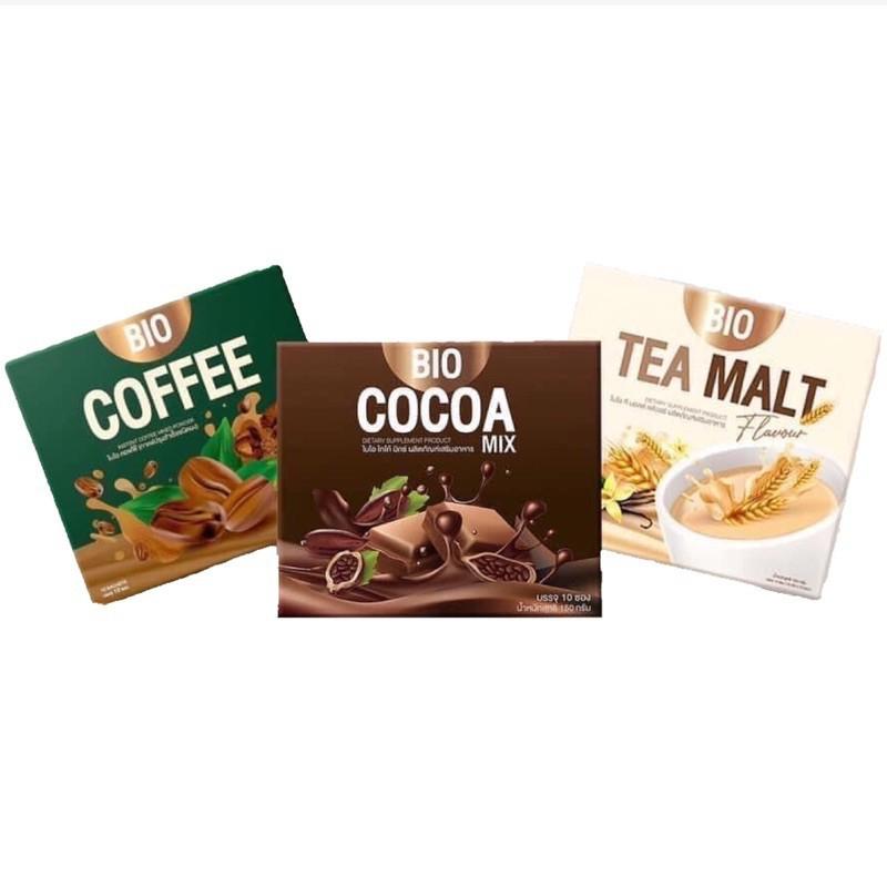 โกโก้ ผงโกโก้ Bio Cocoa Mix ไบโอ โกโก้ มิกซ์ / Bio Coffee ไบโอ กาแฟ  / Bio Tea malt ไบโอ ชาไวท์มอลล์ พร้อมส่ง 3 สูตร