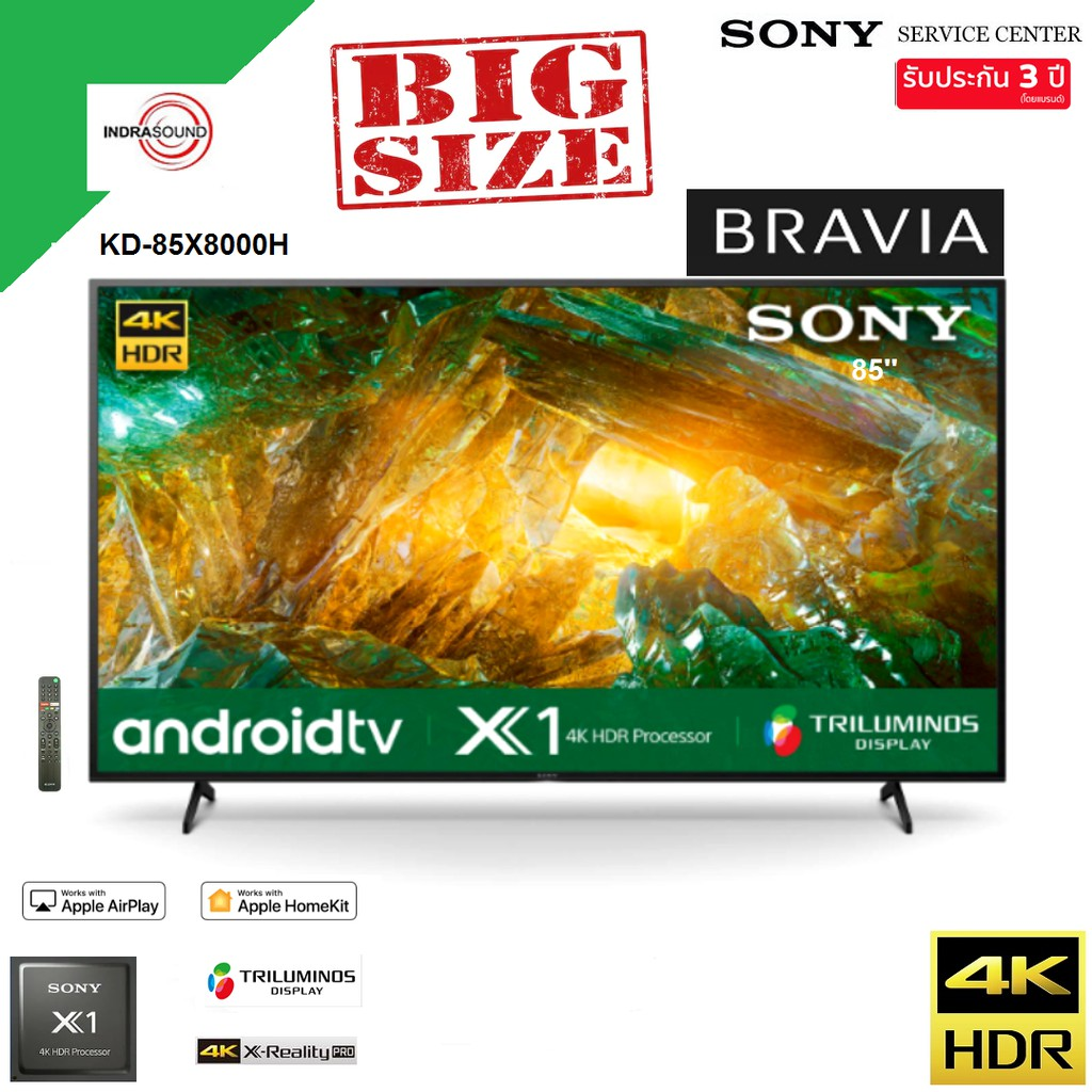 SONY 4K/HDR Android TV รุ่น KD-85X8000H จอ 85''นิ้ว รองรับ Apple Airplay และ Apple Homekit  เปิด Netflix ได้เร็ว3เท่า