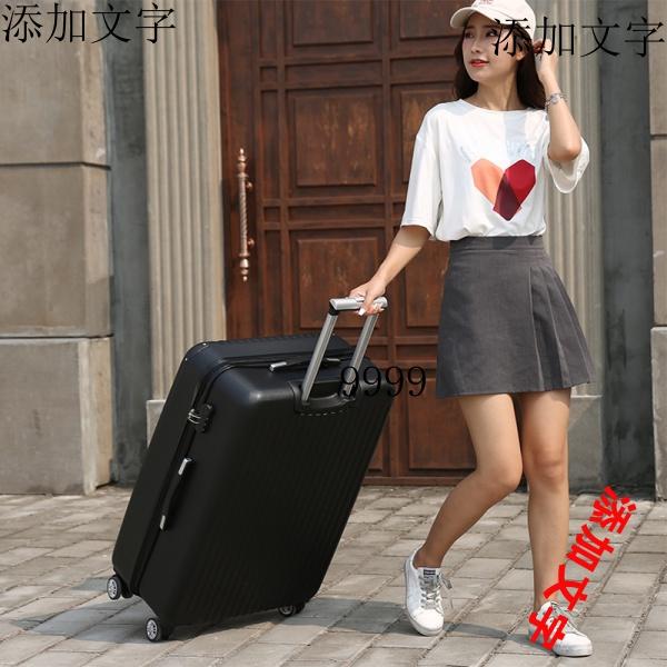 กระเป๋าเดินทางขนาดใหญ่ 32 นิ้ว 32
