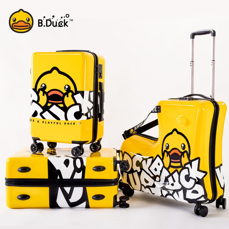 ぴ✿ กระเป๋าเดินทางล้อลาก กระเป๋าเดินทางล้อลากใบเล็กYiang B.Duckเป็ดสีเหลืองขนาดเล็กเด็กกรณีรถเข็นชายและหญิงกระเป๋าสามารถน