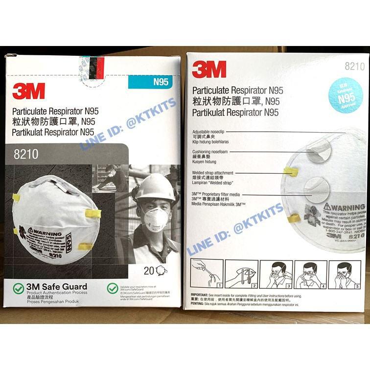 ❁⚡️ BEST! หน้ากาก 3M รุ่น 8210 😷 N95 กรองฝุ่น PM2.5 ; 💥 3M™ Particulate Respirator 8210,