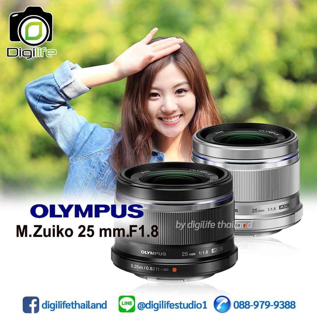 Olympus Lens M.Zuiko 25 mm. F1.8 - รับประกันร้าน Digilife Thailand 1ปี