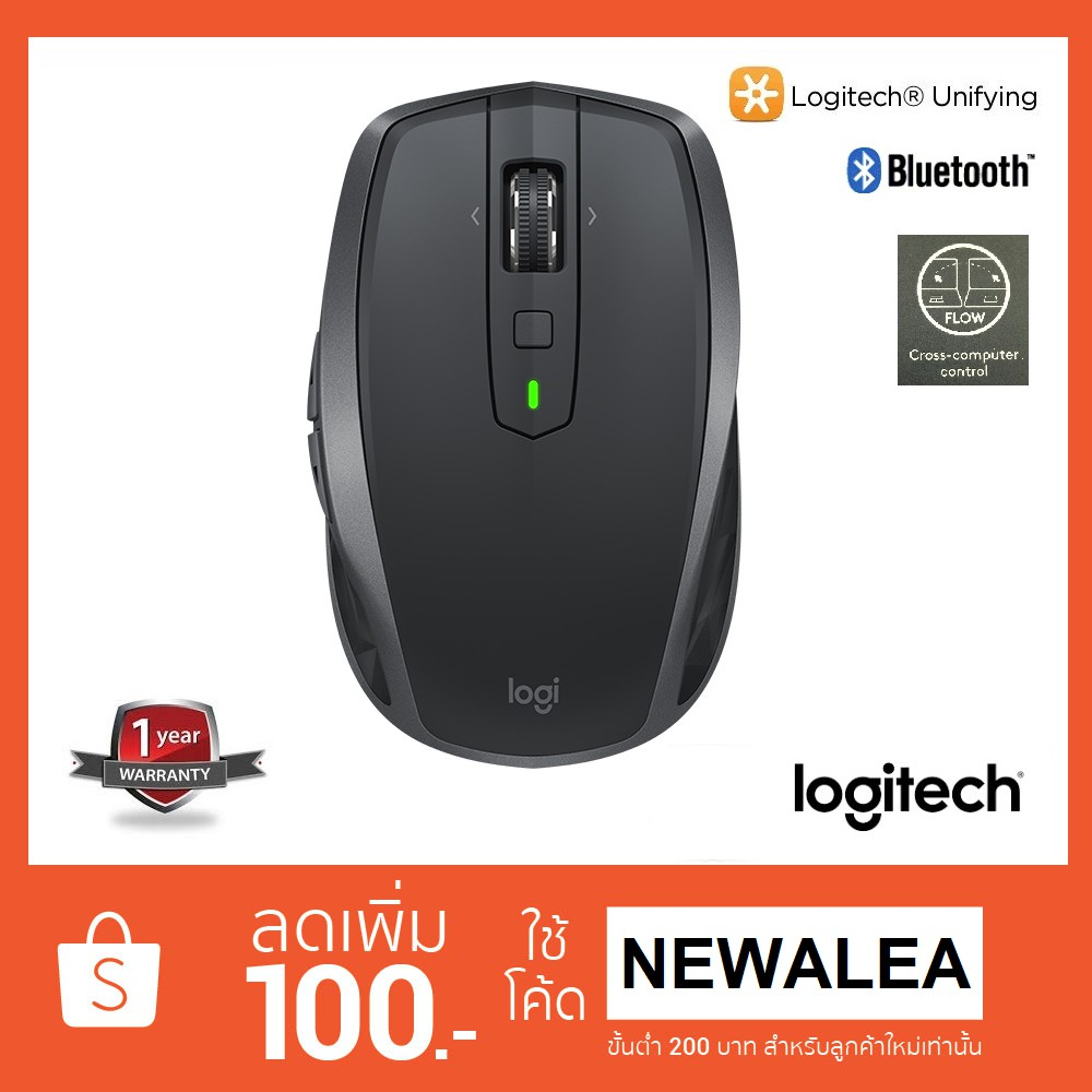 Logitech Mouse M590 Multi Device Silent Shopee Wireless M 590 Thailand