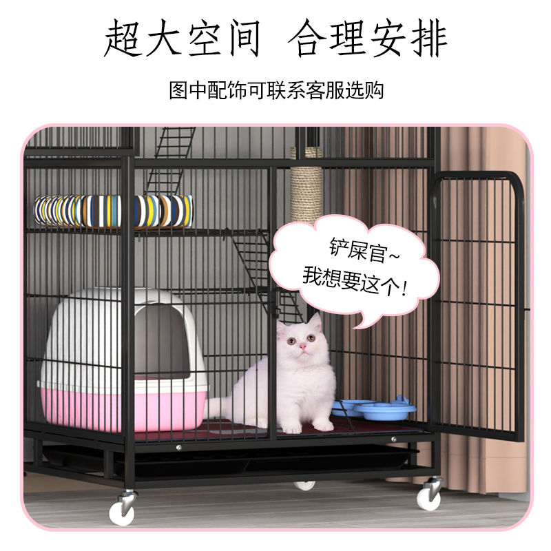 Cat Cage Cat Villa Household Indoor 3 Layer Tape Toilet Extra Large Free Space Cat Litter Cat House Cat House Cx9p 853