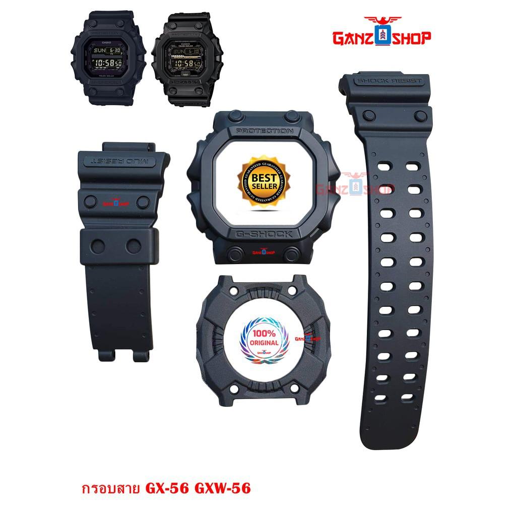 สาย applewatch แท้ สาย applewatch กรอบสายนาฬิกา G-Shock พร้อมยางรองหลัง รุ่น GX-56,GXW-56