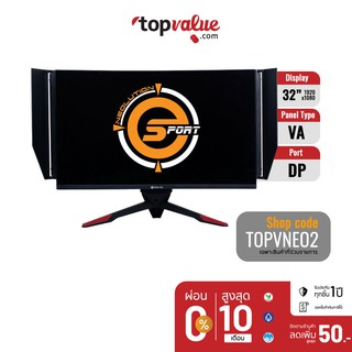 "[เหลือ7390""CLZGSQQ4""]Neolution E-Sport Gaming Monitor Curved 32'' รุ่น MegaLodon G32 165 Hz"