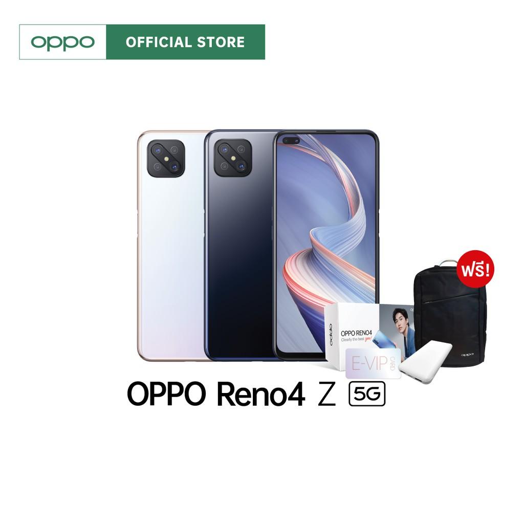 [ผ่อน 0%][ใช้โค๊ดOPPO5G] OPPO Reno4Z 5G 4000mAh battery capacity 18W Fast Charging 48 MP ultra wide-angle Quadcam