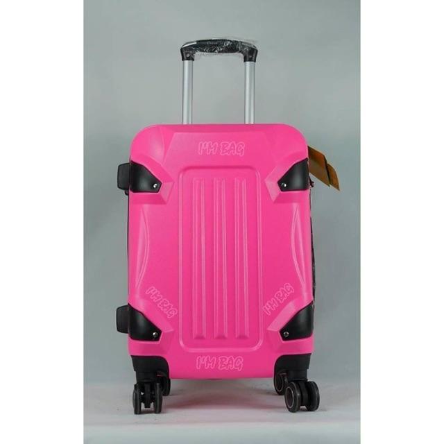 กระเป๋าเดินทาง 24 นิ้ว pc