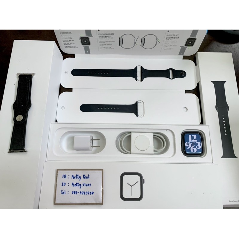 Apple Watch Series 4 GPS 44 mm