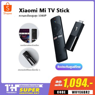[เหลือ 1,094 code WUYE6BR2] Xiaomi Mi TV Stick (Global version) 1080p Android TV แอนดรอยด์ทีวี