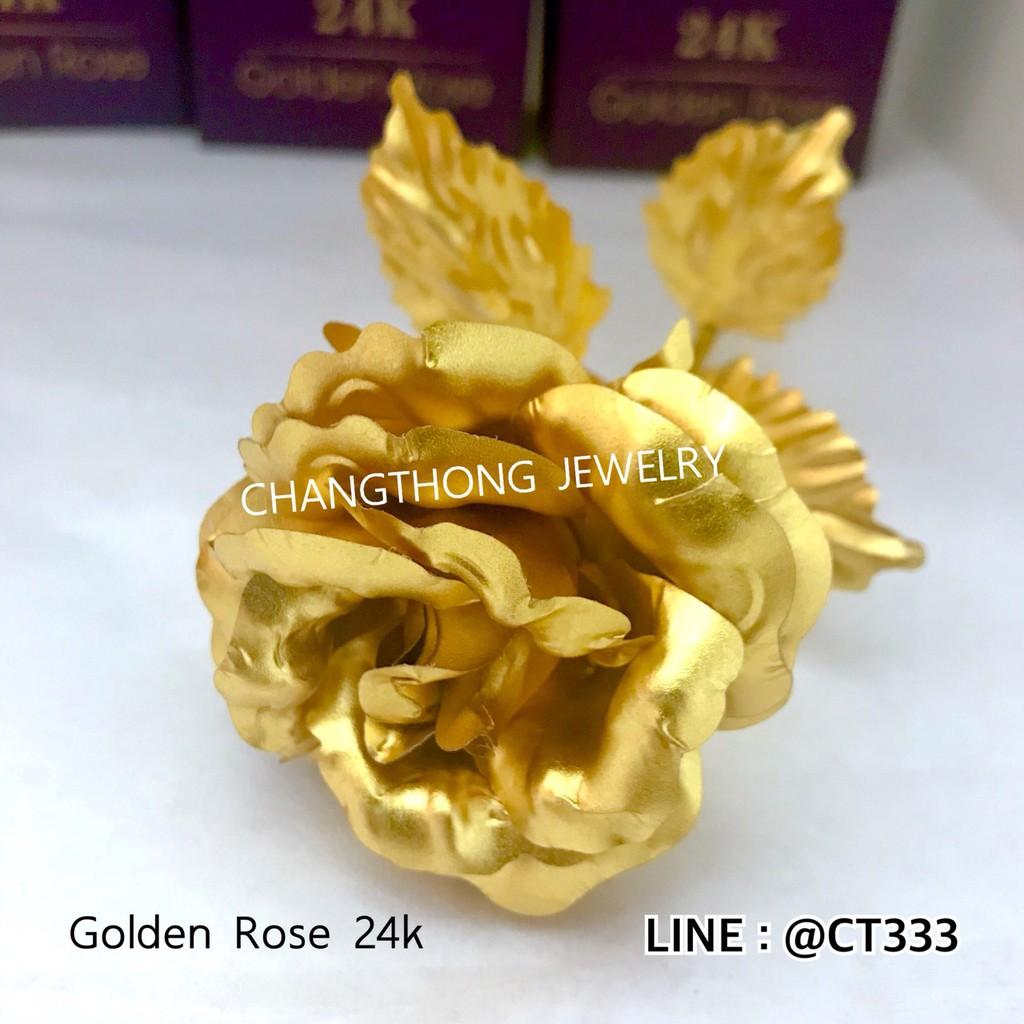 Golden Rose  ทองไมครอน ทองคุณภาพ ทองชุบ ทองหุ้ม ทองโคลนนิ่ง ทองปลอม เศษทอง ราคาถูกราคาส่ง ร้านช่างทอง
