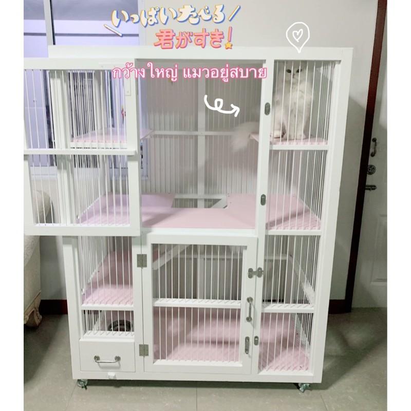 กรงแมว 🐈✨ขนาดใหญ่ 💗มือสอง  ราคาซื้อกรง 10,700 *เฉพาะเชียงใหม่*ตจว.ค่าส่งแพงมากๆค่ะ ไม่แนะนำ