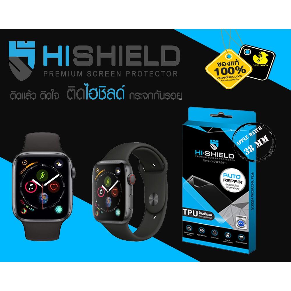AppleWatch 38 Hi-Shield TPU Full Coverage