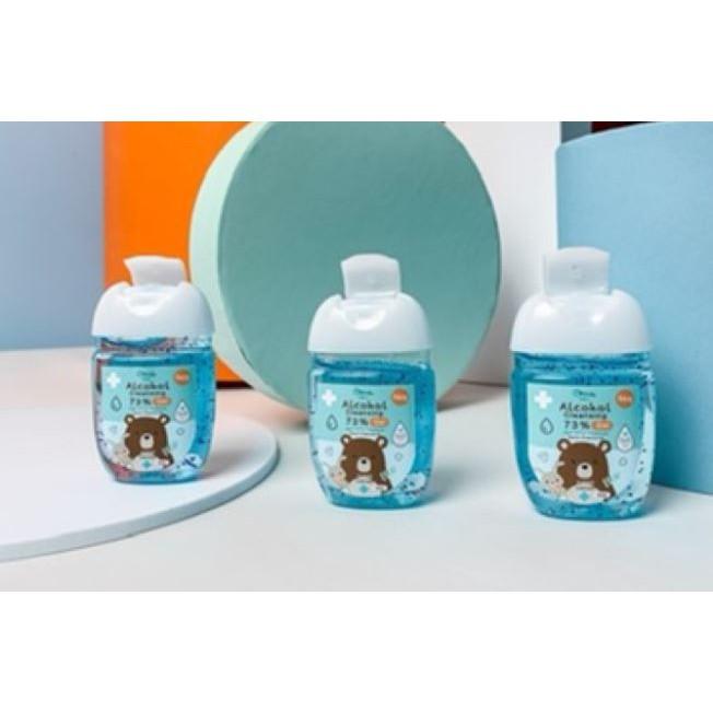 เจลล้างมือสำหรับเด็ก แบบไม่ต้องล้างออกขนาด30ml.