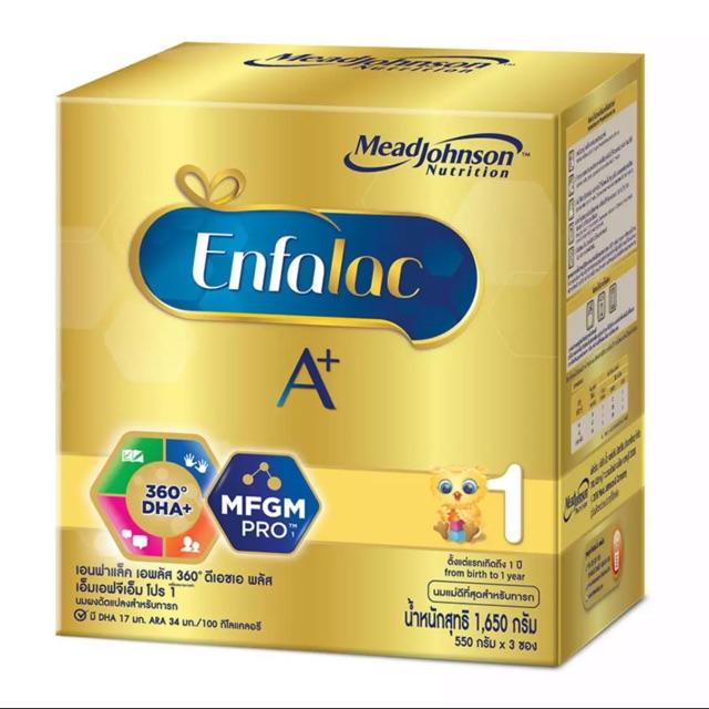 Enfalac A+ สูตร 1 เอนฟาแลค เอพลัส สูตร 1 ขนาด 1650 กรัม