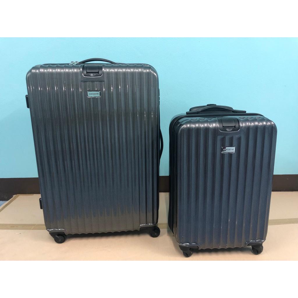 เซตกระเป๋าเดินทาง ใบใหญ่+เล็ก แบบที่ 2 สีดำ เส้นแนวตั้ง