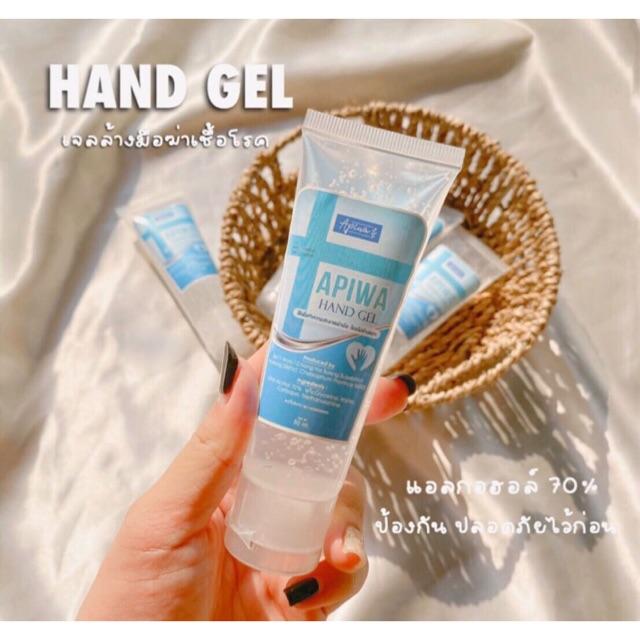 APIWA HAND GEL- เจลล้างมือฆ่าเชื้อโรค 50 ml.