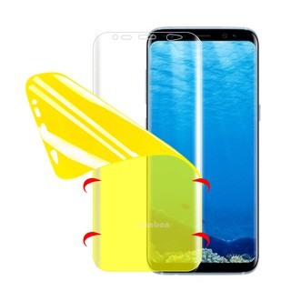 Image # 1 of Review Samsung Galaxy S8 S9 S10 Plus S10 Lite Screen Protector HD Clear Self-Healing Nano Soft TPU Protective Film