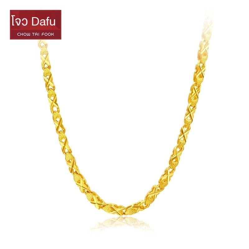 สร้อยคอทอง โจว Dafu รถดอกไม้ทองดอกไม้โซ่สร้อยคอห่วงโซ่ราคา EOF27