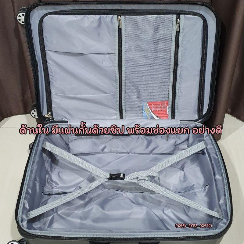 ✔️✔️ถูกที่สุด✔️✔️ กระเป๋าเดินทาง ทนที่สุด 20นิ้ว 24นื้ว 28นิ้ว วัสดุ 100%PP รถทับได้คืนรูปได้ (พร้อมส่งในไทย) DqO4