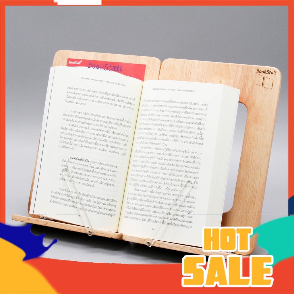 Chulabook(ศูนย์หนังสือจุฬาฯ) | ที่ตั้งวางอ่านหนังสือไม้ยางพารา (BOOKSTALL)