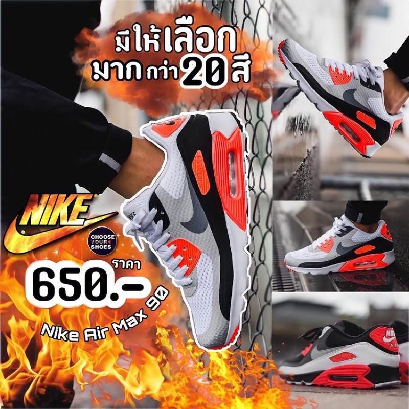 รองเท้าผ้าใบ Nike Air Max 90