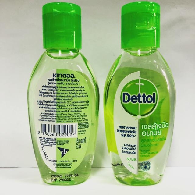 เจลล้างมือ Dettol เดทตอล ไม่ต้องใช้น้ำ 50 มล. และ 200 มล.