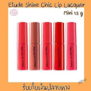 Review Etude Shine Chic Lip Lacquer Mini 1.5g