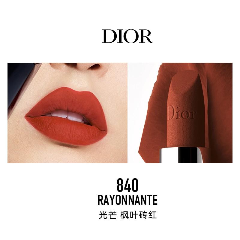 HOT❆№◈Dior Lit Blue Gold Lipstick Legendary New Color Velvet 999/888