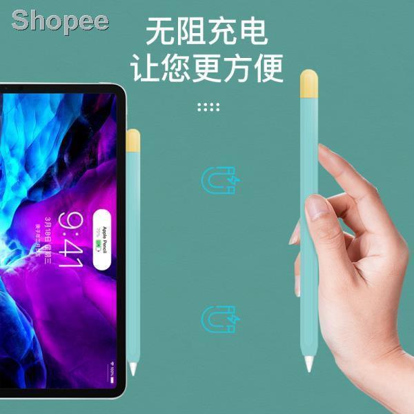🚀พร้อมส่ง🐱🏍✸♂ปลอกปากกา Apple Applepencil หนึ่งหรือสองรุ่นฝาครอบป้องกัน ipencil iPadpencil ที่ใส่ปากกาซิลิโคนปก1