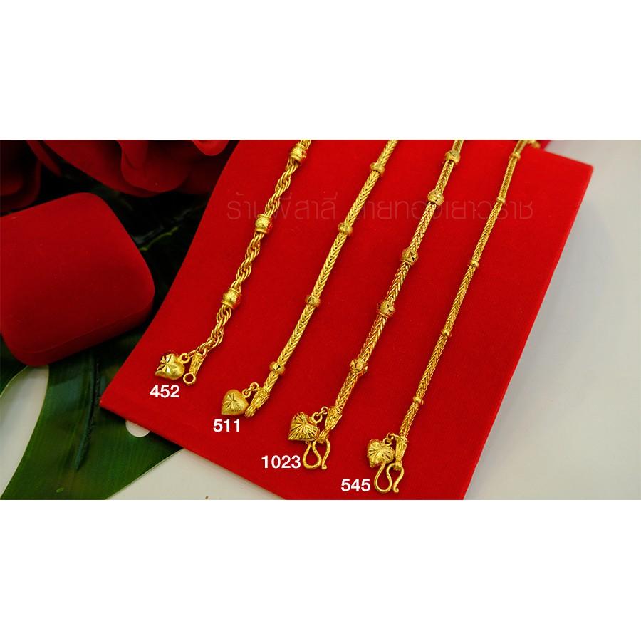 สร้อยข้อมือทองไมครอนลายคั่นโอ่ง หนัก 2สลึง-1บาท งานเคลือบทอง 3-4 ไมครอน