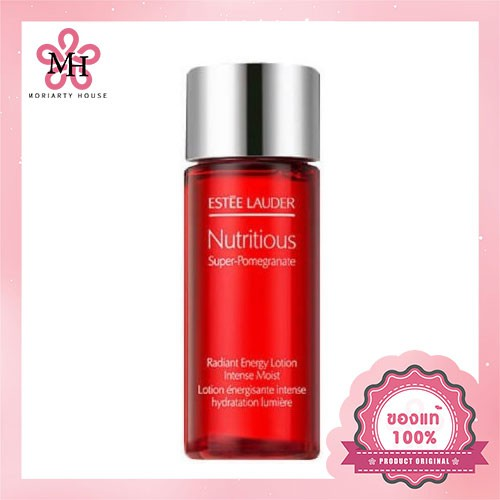 โลชั่น Estee Lauder Nutritious Super Pomegranate Radiant Energy Lotion