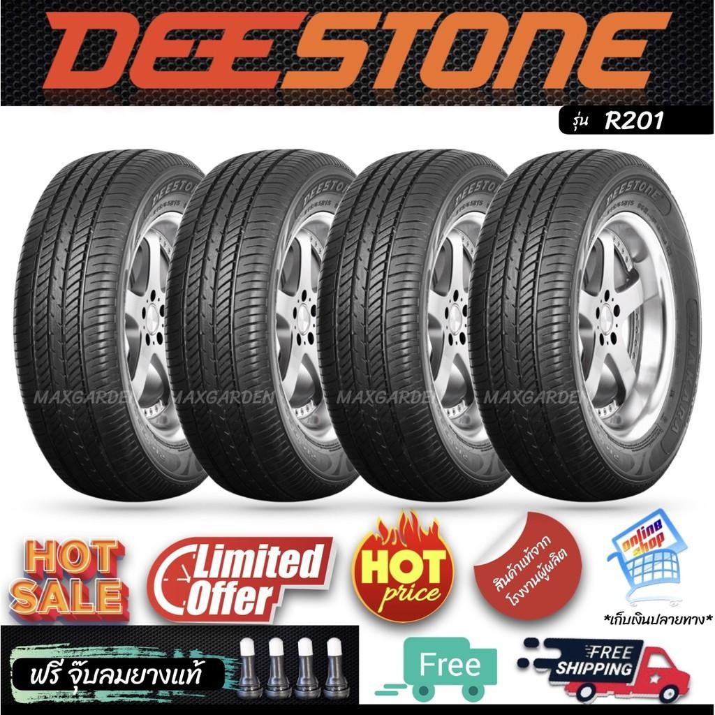 DEESTONE 185/65 R14 รุ่น R201 ปี2021 (ขอบ15) (มีบริการติดตั้งฟรี)<ส่งฟรี>