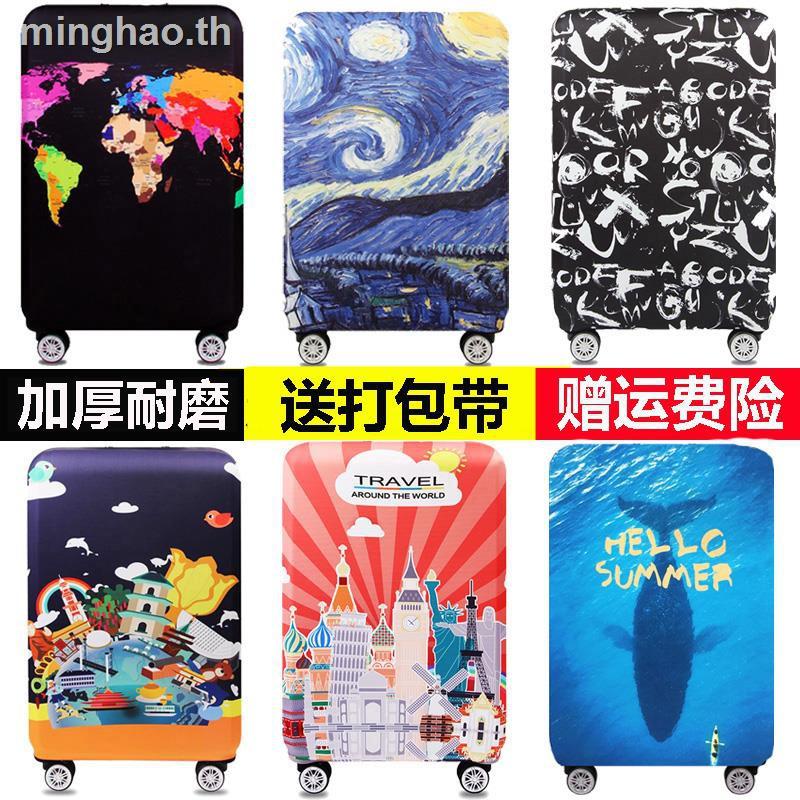 กระเป๋าเดินทางแบบยืดหยุ่นสำหรับกระเป๋าเดินทาง 20 / 24 / 26 / 29 นิ้ว