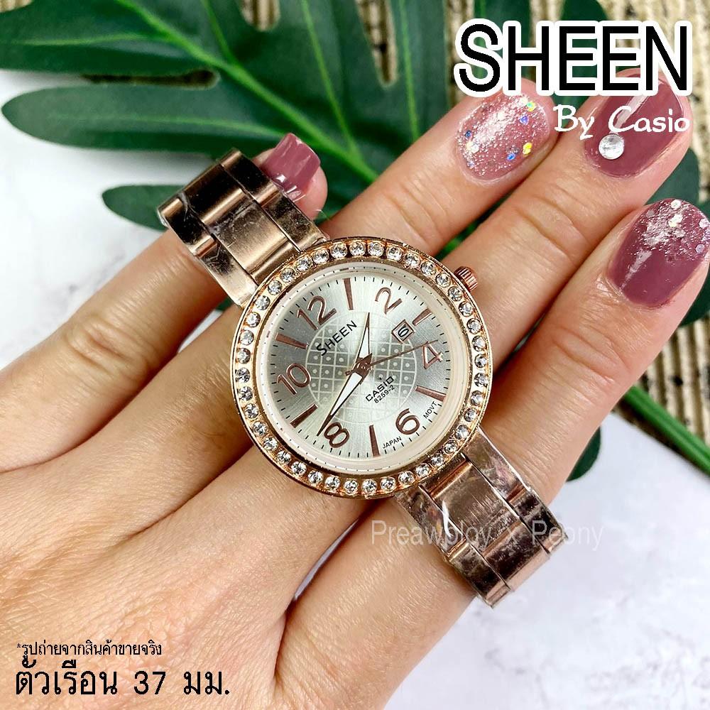 นาฬิกาข้อมือ นาฬิกาผู้หญิง Casio SHEEN สายสแตนเลส Pink gold พิ้งโกลด์ Silver เงิน สินค้าใหม่พร้อมส่ง k9401