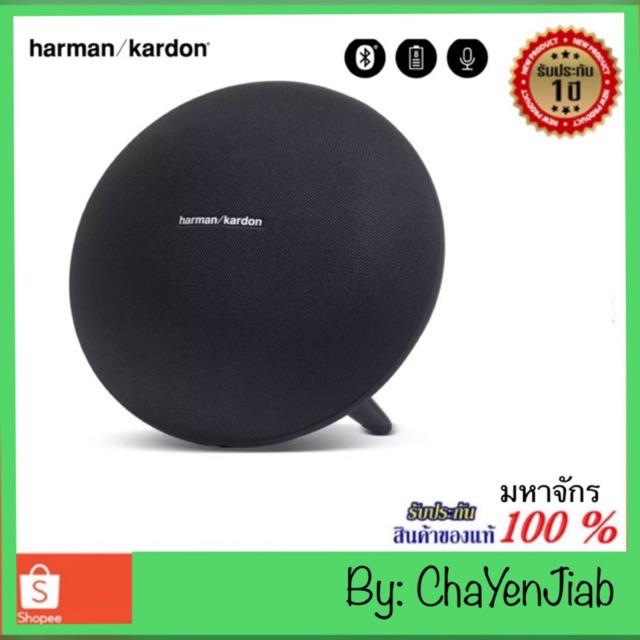 ของแท้💯% (ประกันศูนย์ 1 ปี) Harman Kardon onyx studio 4blk