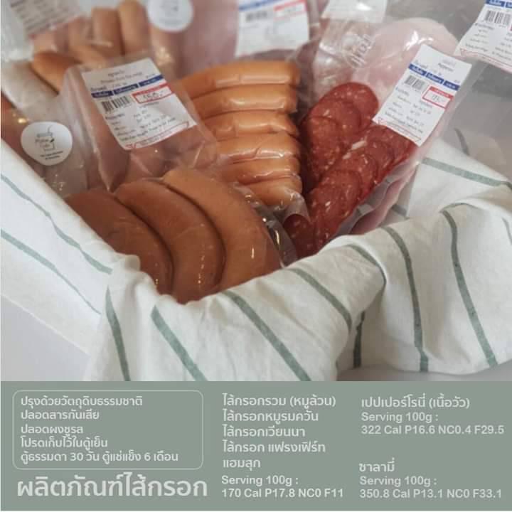 ..ผลิตภัณฑ์ไส้กรอกหมู Keto ปราศจากผงชูรส ผงปรุงรส สารกันเสีย..คีโตทานได้ ไม่คีโตแต่รักตัวเองก็ทานได้😘