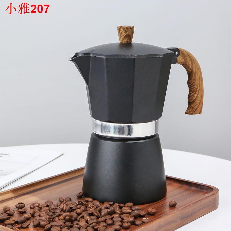 ✲●❀Italian Moka pot กาแฟปรุงอาหาร หม้อเครื่องชงกาแฟเครื่องใช้ในครัวเรือนสำหรับชงกาแฟวาล์วเดียวหม้อกาแฟทำมือขนาดเล็ก