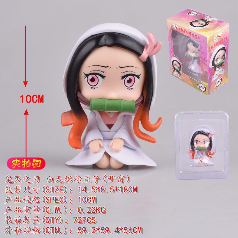 นักล่าปีศาจAnime Demon Slayer: Blade White Wugou Nezuko Q Version Doll Model Box Figure anime figure girlของเล่น