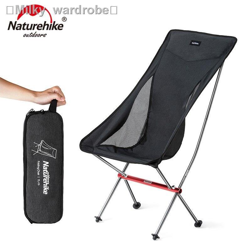 🔥ราคาถูก🔥Naturehike เก้าอี้สนามเก้าอี้พับ Portable Ultralight Camping Chair Outdoor รับน้ำหนัก 150kg YL06