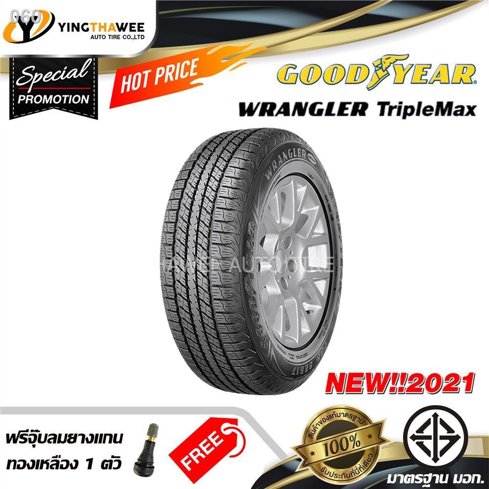 ขายดีที่สุด✠☑☃Goodyear 265/65R17 Wrangler Triplemax (1 UNIT.)