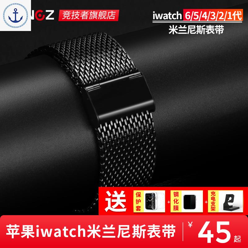 สายนาฬิกาข้อมือสําหรับ Applewatch 5 Apple Watch Iwatch 6 Se