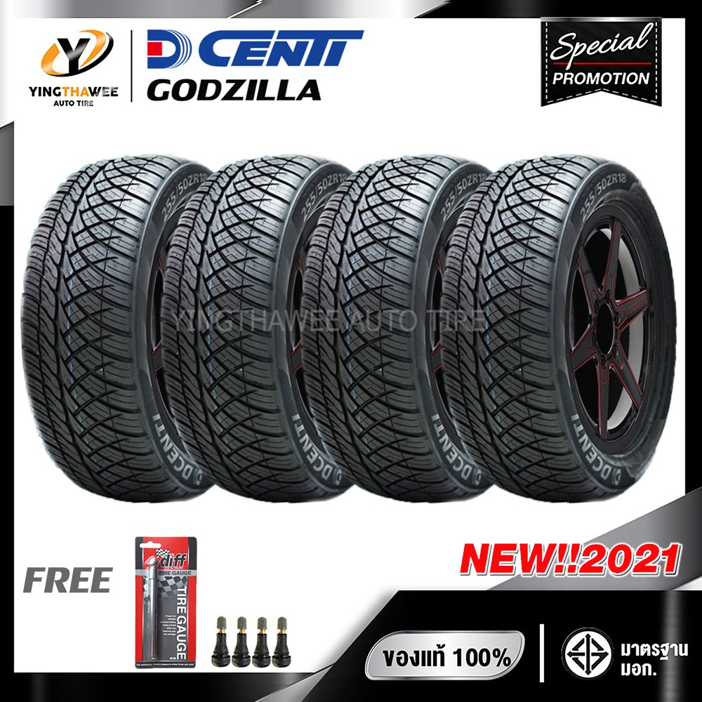 [จัดส่งฟรี] DCENTI 265/50R20 ยางรถยนต์ รุ่น GODZILLA จำนวน 4 เส้น (ปี2021) แถม เกจวัดลมยาง 1 ตัว + จุ๊บลมยาง 4 ตัว