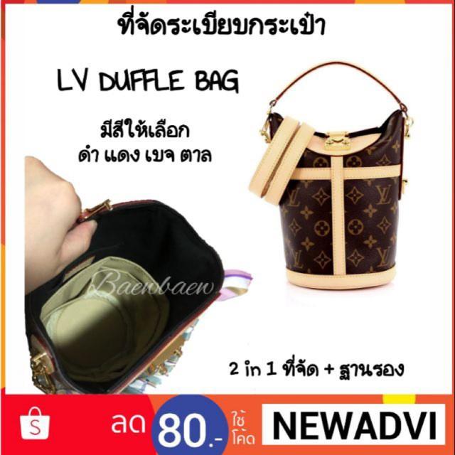 กระเป๋าเดินทางล้อลาก Luggage ที่จัดระเบียบกระเป๋า  LV.Duffle กระเป๋าล้อลาก กระเป๋าเดินทางล้อลาก