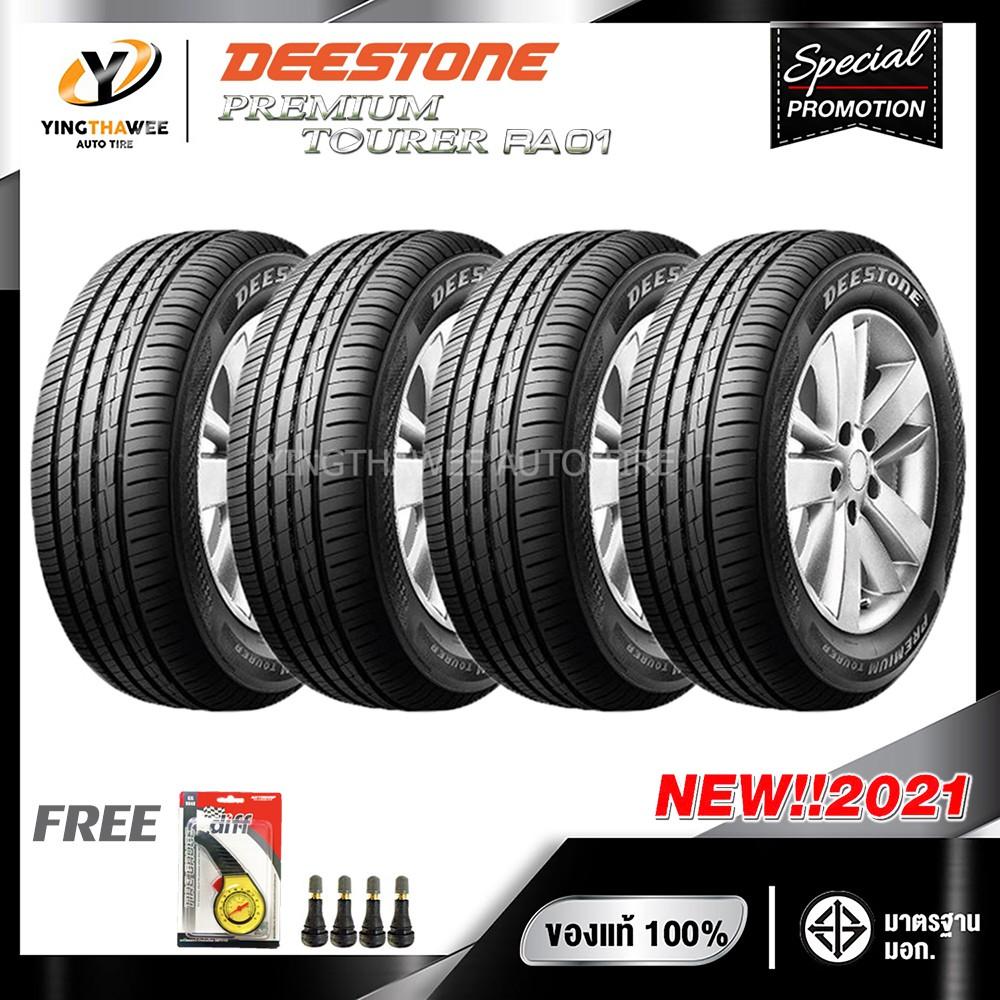 [จัดส่งฟรี] DEESTONE 215/50R17 ยางรถยนต์ รุ่น RA01 จำนวน 4 เส้น (ปี2021) แถมเกจหน้าปัทม์เหลือง 1 ตัว  + จุ๊บลมยาง 4 ตัว