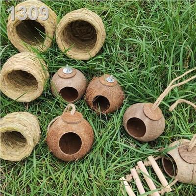 ✻☍[ผลิตภัณฑ์ให้ม] Straw bird's nest, กะลามะพร้าว, มุก, นกฟีนิกซ์ดำ, กล่องรังนกสำหรับเพาะพันธุ์นกขนาดเล็ก