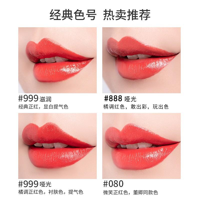 ลิปสติกแท้อย่างเป็นทางการ Dior Shidan 999 moisturizing lipstick 888 matte 520 student rose gift box