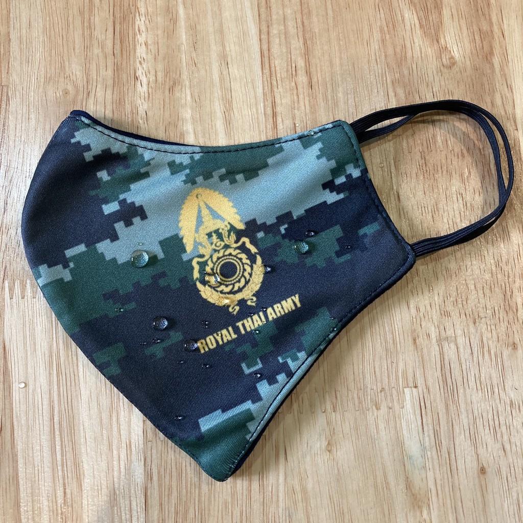 หน้ากากผ้าประกอบเครื่องแบบ หน้ากากผ้าทหารบก ผ้าปิดจมูกทหารบก by DOME878