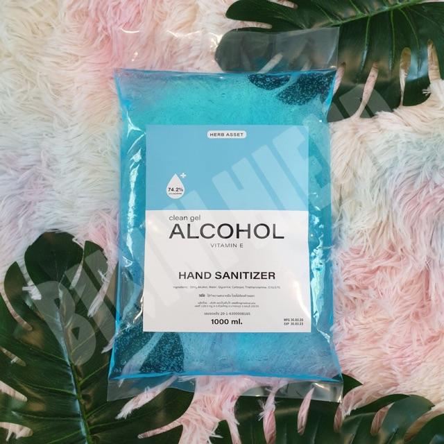 [พร้อมส่ง🚀] เจลล้างมือ Alcohol 74.2% , hand gel , แฮนเจล แอลกอฮอล์ ล้างมือ (แบบเติม) 1000ml 🎀